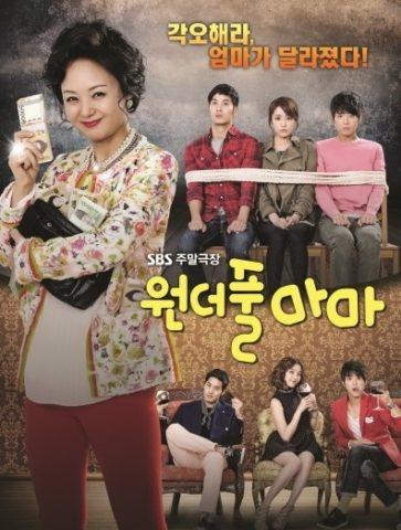 ワンダフルラブ 韓国ドラマ 感想