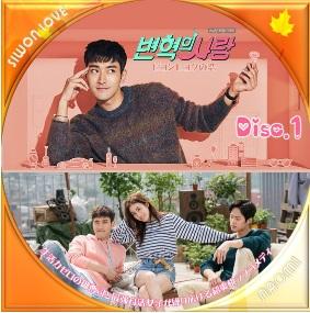 ピョンヒョクの恋 dvd レンタル