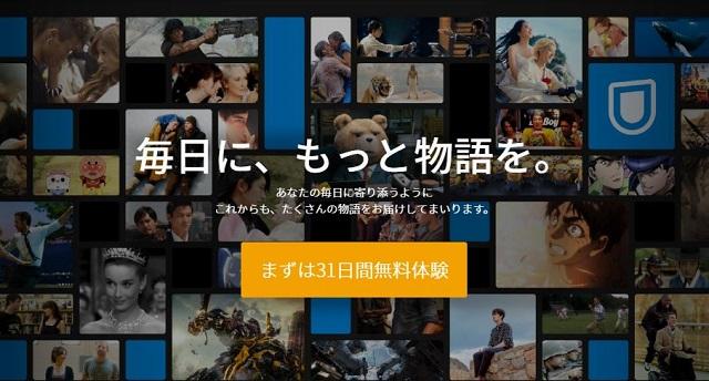 イサン 動画 日本語 無料 見逃し